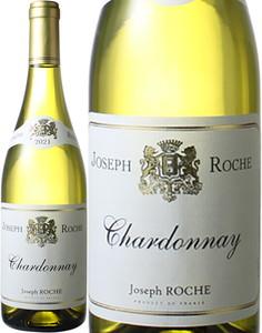 ジョセフ・ロッシュ シャルドネ 2018 白 ※ヴィンテージが異なる場合があります。 Joseph Roche Chardonnay  スピード出荷