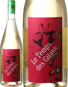 ル・タン・デ・ジタン ロゼ  2018 マス・ド・ジャニーニ ロゼ Le Temps des Gitans Rose   スピード出荷