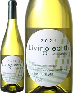 リヴィング・アース シャルドネ 2020 モーレル・ヴドー 白 Living Earth Chardonnay   スピード出荷