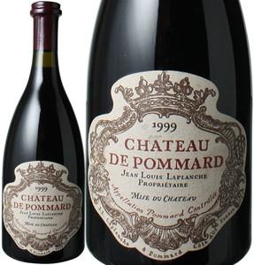 ポマール 1999 シャトー・ド・ポマール 赤  Pommard / Ch. de Pommard  スピード出荷