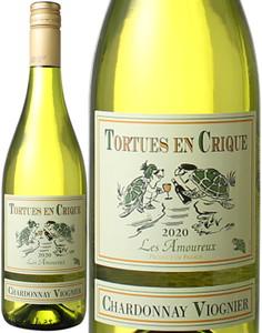 シャルドネ/ヴィオニエ 2016 トートワーズクリーク 白  Chardonnay Viognier / Tortoise Creek  スピード出荷