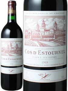 シャトー・コス・デストゥルネル 1993 赤  Chateau Cos d'Estournel  スピード出荷
