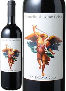 ブルネッロ・ディ・モンタルチーノ 2003 ヴァルディカヴァ 赤  Brunello di Montalcino / Valdicava  スピード出荷