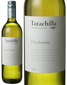 タタチラ ハウス・シャルドネ NV 白  House Chardonnay / Tatachilla  スピード出荷