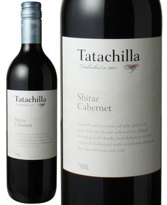 タタチラ ハウス・シラーズ・カベルネ NV 赤  House Shiraz cabernet / Tatachilla  スピード出荷