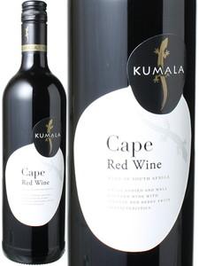 クマラ ケープ・クラシックス・レッド NV 赤  Cape Classics Red / Kumala  スピード出荷