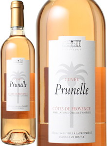 コート・ド・プロヴァンス キュヴェ・プリュネル ロゼ 2017 ドメーヌ・ドゥ・ラ・クレッソニエール ロゼ Cotes de Provence Cuvee Prunelle Rose / Domaines de la Cressonniere  スピード出荷