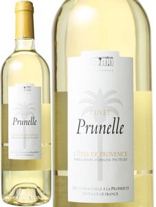 コート・ド・プロヴァンス キュヴェ・プリュネル ブラン 2015 ドメーヌ・ドゥ・ラ・クレッソニエール 白  Cotes de Provence Cuvee Prunelle Blanc / Domaines de la Cressonniere  スピード出荷