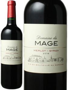 ドメーヌ・デュ・マージュ メルロー/シラー 2017 赤 Domaine du Mage Rouge   スピード出荷