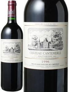 シャトー・カントメルル 1996 赤  Chateau Cantemerle  スピード出荷