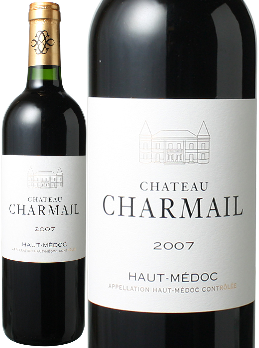 アルヴォワ シャルドネ ビオ 2015 ラ・カーヴ・ド・ラ・レーヌ・ジャンヌ 白<br>Arbois Chardonnay BIO / La Cave de la Reine Jeanne   スピード出荷