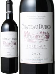 シャトー・デュドン 2005 赤  Chateau Dudon  スピード出荷