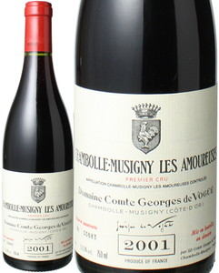 シャンボール・ミュジニー プルミエ・クリュ レ・ザムルーズ 2001 コント・ジョルジュ・ド・ヴォギュエ 赤  Chambolle Musigny Premier Cru Les Amoureuses / Domaine Comte Georges de Vogue  スピード出荷