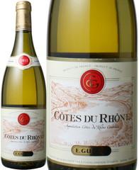 【飲み応えワインSALE】コート・デュ・ローヌ ブラン 2016 ギガル 白 Cotes du Rhone Blanc / E.Guigal   スピード出荷