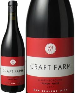 クラフトファーム マーティンボロー ピノ・ノワール 2017 アントマッケンジーワインズ 赤  Craft Farm Martinborough Pinot Noir / Ant Mackenzie Wines  スピード出荷