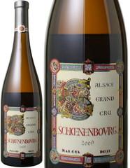 アルザス シェネンブルグ グラン・クリュ 2013 マルセル・ダイス 白 Schenenbourg Alsace Grand Cru / Marcel Deiss  スピード出荷