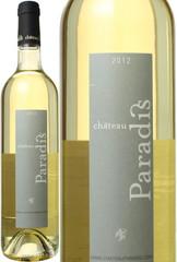 コトー・デクサン・プロヴァンス・ブラン 2015 シャトー・パラディ 白  Coteaux d'Aix en Provence Blanc / Chateau Paradis   スピード出荷