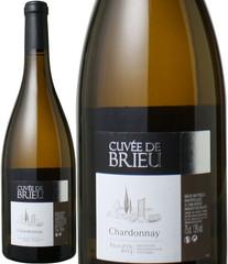 ペイ・ドック シャルドネ 2015 フォンカリュー 白  Pay d'Oc Chardonnay Cuvee de Brieu / Foncalieu  スピード出荷