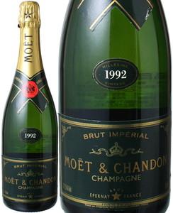 モエ・エ・シャンドン ミレジム 1992 白  Moet & Chandon Millesime  スピード出荷