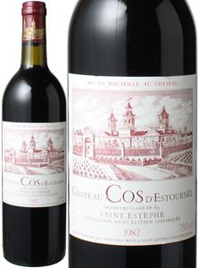 シャトー・コス・デストゥルネル 1982 赤  Chateau Cos d'Estournel  スピード出荷