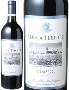 クロ・デュ・クロシェ 2016 赤  Clos du Clocher  スピード出荷
