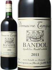 バンドール ルージュ 2014 ドメーヌ・タンピエ 赤  Bandol Rouge / Domaine Tempier  スピード出荷