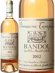バンドール ロゼ 2015 ドメーヌ・タンピエ ロゼ  Bandol Rose / Domaine Tempier  スピード出荷
