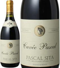 キュヴェ・パスカル ルージュ NV パスカル・シータ 赤  Cuvee Pascal Rouge / Pascal Sita  スピード出荷