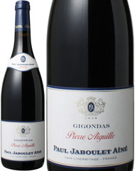 ジゴンダス ピエール・エギュイユ 2015 ポール・ジャブレ・エネ 赤 Gigondas Pierre Aiguille / Paul Jaboulet Aine  スピード出荷