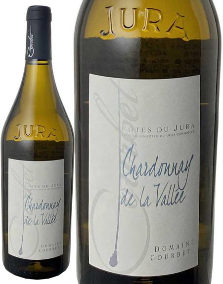 コート・デュ・ジュラ シャルドネ 2015 ドメーヌ・クールベ 白  Cotes du Jura Chardonnay / Domaine Courbet  スピード出荷