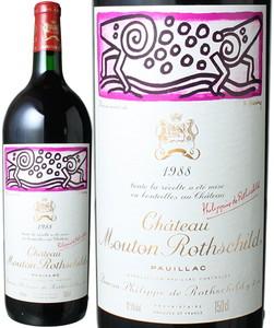 【決算セール】シャトー・ムートン・ロートシルト マグナム1.5L 1988 赤  Chateau Mouton Rothschild  スピード出荷【K:ボルドー】【K:PREMIUM】