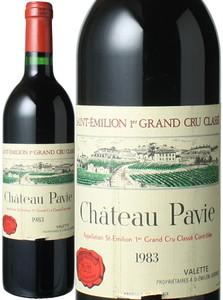 シャトー・パヴィ 1983 赤  Chateau Pavie  スピード出荷