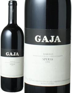 スペルス 1991 ガヤ 赤  Sperss / Gaja  スピード出荷