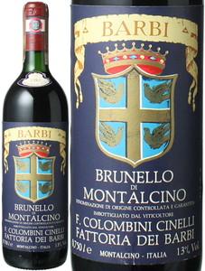 ブルネッロ・ディ・モンタルチーノ 1983 ファットリア・ディ・バルビ 赤  Brunello di Montalcino / Fattoria dei Barbi  スピード出荷