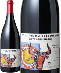 牛肉に合う牛ワイン! コート・デュ・ローヌ ヴィエイユ・ヴィーニュ 2016 ドメーヌ・ダンデゾン 赤  Cotes du Rhone Vieilles Vignes / Domaine d'Andezon  スピード出荷