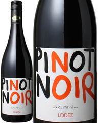 ロデ ピノ・ノワール NV ジャンジャン 赤  Lodez Pinot Noir / Jeanjean  スピード出荷