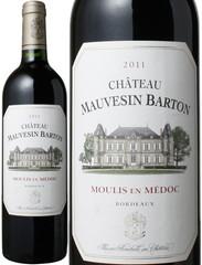 シャトー・モーヴザン・バルトン 2013 赤  Chateau Mauvesin Barton   スピード出荷