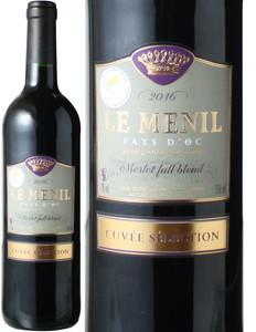 ル・メニル メルロー 2016 赤  Le Menil Merlot  スピード出荷