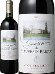 ランプレッション・ドゥ・モーヴザン・バルトン 2011 赤  LImpression de Mauvesin Barton   スピード出荷