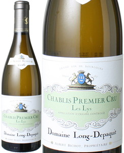 シャブリ プルミエクリュ レ・リス 2016 ドメーヌ・ロン・デパキ 白  Chablis 1er Cru Les Lys / Domaine Long-Depaquit  スピード出荷