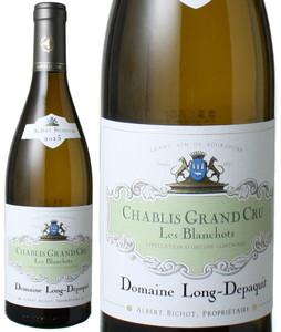 シャブリ グラン・クリュ ブランショ 2015 ドメーヌ・ロン・デパキ 白  Chablis Grand Cru Blanchots / Domaine Long-Depaquit  スピード出荷