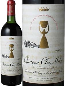 【決算セール】シャトー・クレール・ミロン 1975 赤  Chateau Clerc Milon  スピード出荷【K:ボルドー】【K:PREMIUM】
