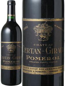 シャトー・セルタン・ジロー 1986 赤  Chateau Certan Giraud  スピード出荷