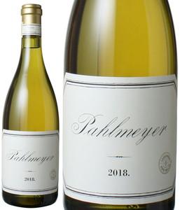 パルメイヤー シャルドネ 2018 白  Pahlmeyer Chardonnay  スピード出荷