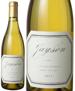 パルメイヤー ジェイソン・シャルドネ ナパ・ヴァレー 2017 白  Pahlmeyer Jayson Chardonnay Napa Valley  スピード出荷