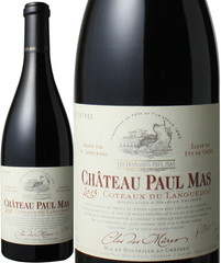 シャトー・ポール・マス クロ・デ・ミュール 2016 赤 Chateau Paul Mas Clos des Mures / Chateau Paul Mas   スピード出荷