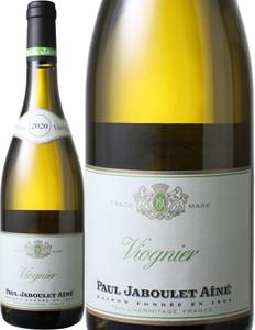 【飲み応えワインSALE】ヴィオニエ 2019 ポール・ジャブレ・エネ 白 Viognier / Paul Jaboulet Aine  ※ヴィンテージが異なる場合がございます。 スピード出荷