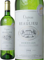 シャトー・ボーリュー 2014 白  Chateau Beaulieu  スピード出荷
