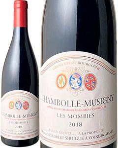 シャンボール・ミュジニー レ・モンビー 2018 ロベール・シリュグ 赤  Chambolle Musigny Les Mombies / Domaine Robert Sirugue  スピード出荷