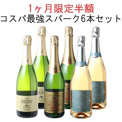 毎月内容が変わります!ソムリエが「コレは皆様に飲んで欲しい!」と思うワインだけを厳選しました!